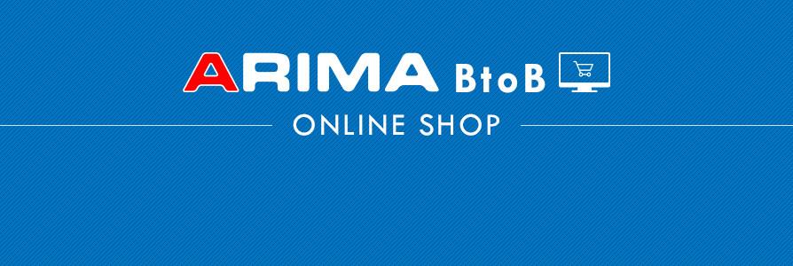 ARIMA ONLINE SHOP